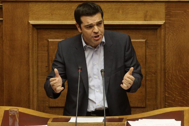 Τσίπρας: «Δεν θα αντέξει πολύ αυτή η κυβέρνηση, με αυτά τα παραμυθάκια» | Newsit.gr