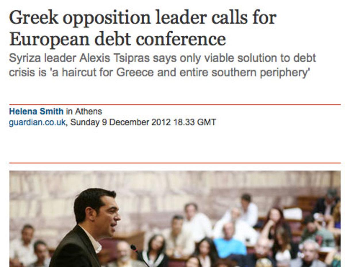 Κούρεμα τους χρέους ζητάει ο Τσίπρας με συνέντευξη στον Guardian | Newsit.gr