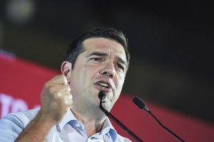 Εκλογές 2015: Όλο το κυβερνητικό πρόγραμμα 48.000 λέξεων του ΣΥΡΙΖΑ