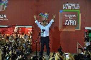 Αποτελέσματα εκλογών Σεπτεμβρίου – Νίκησε ο ΣΥΡΙΖΑ και το Μνημόνιο