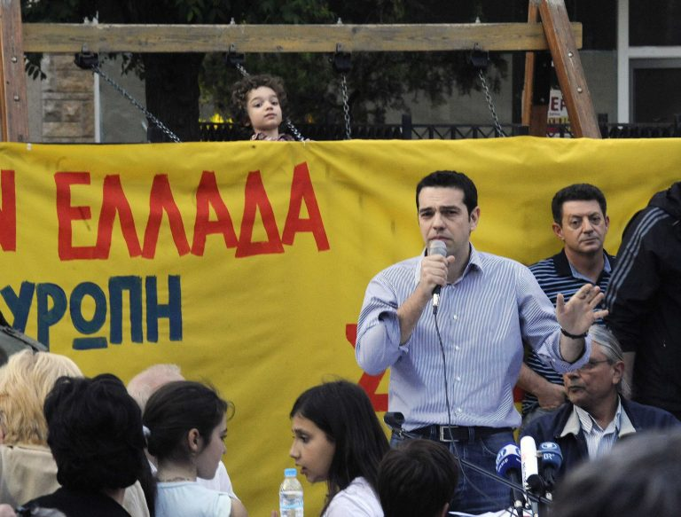 Καμία αλλαγή στα ψηφοδέλτια του ΣΥΡΙΖΑ | Newsit.gr