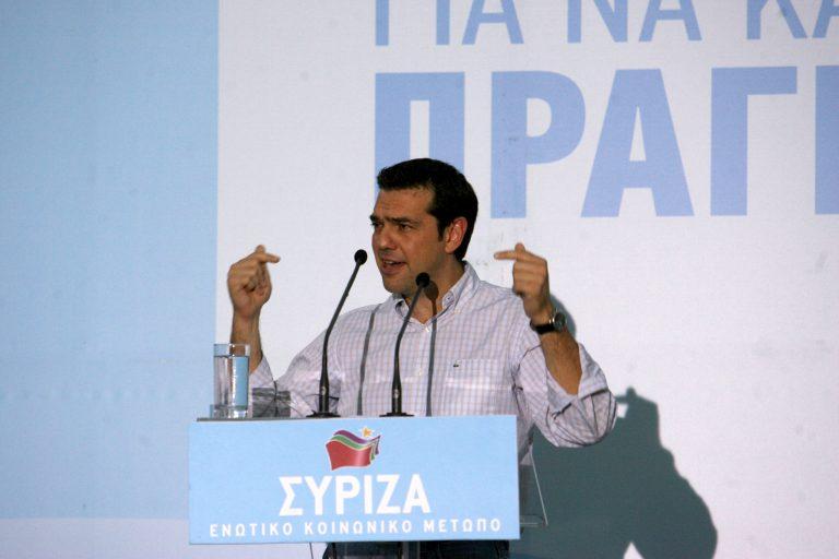 Α.Τσίπρας: «Ρίξαμε» πόρτα στην τρόικα όταν μας ζήτησαν συνάντηση | Newsit.gr