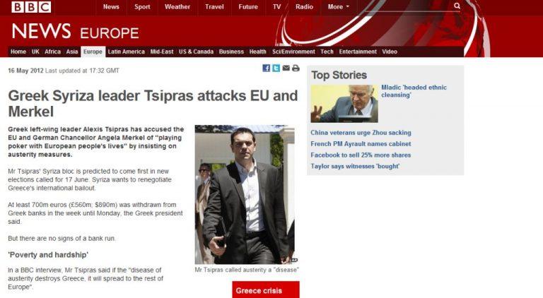 Ο Α. Τσίπρας πρώτο θέμα στο εξωτερικό με συνεντεύξεις σε CNN και BBC   Newsit.gr