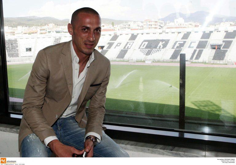 Τσιρίλο: Η Εθνική Ελλάδας έχει μεγάλο προπονητή | Newsit.gr