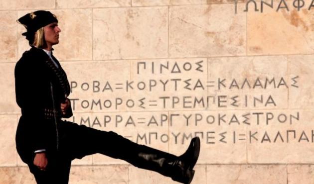 Το 2013 ήρθε …με στολή 1950 για τους στρατιωτικούς!   Newsit.gr