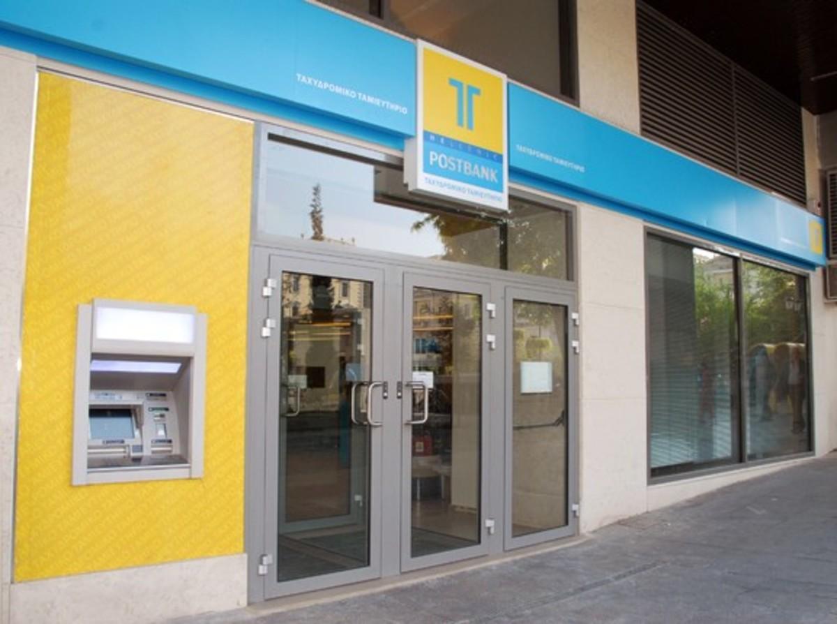Το 32,9% της Aspis Bank στο Ταχυδρομικό Ταμιευτήριο | Newsit.gr