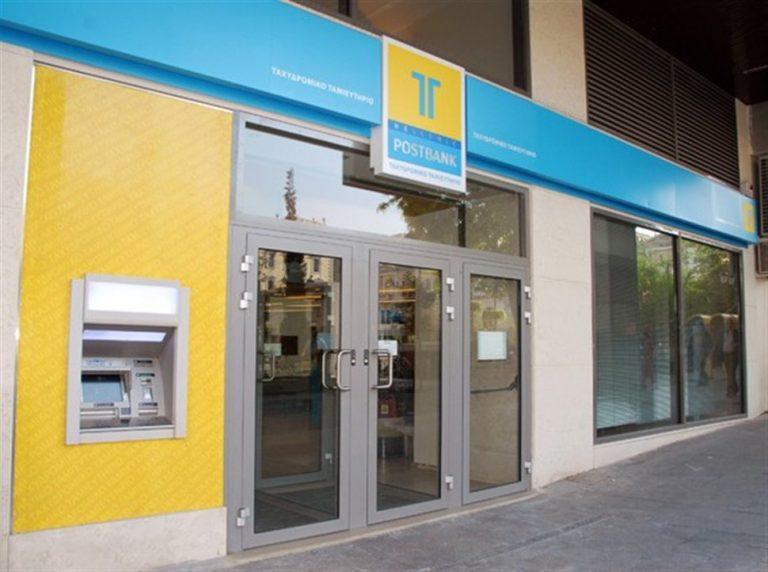 Στην τελική ευθεία για την πώληση του Ταχυδρομικού Ταμιευτηρίου   Newsit.gr