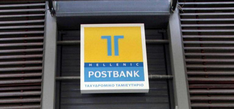 Το ΤΤ η πρώτη ιδιωτικοποίηση – Ραγδαίες εξελίξεις στις τράπεζες | Newsit.gr