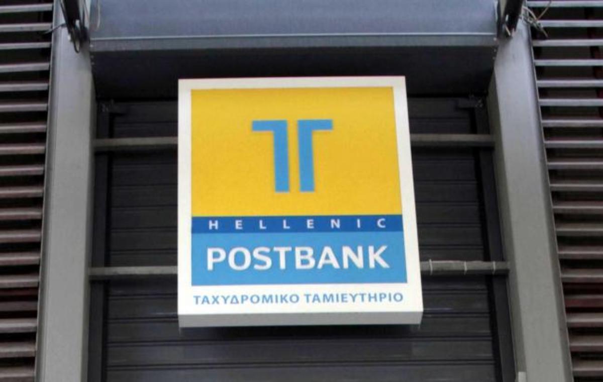 Εξηγήσεις για το ΤΤ ζητά ο Αλέξης Τσίπρας   Newsit.gr