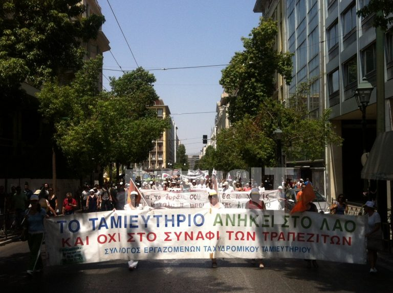 Aνοιξαν οι δρόμοι στο κέντρο – Εληξε η πορεία των εργαζομένων στο ΤΤ   Newsit.gr