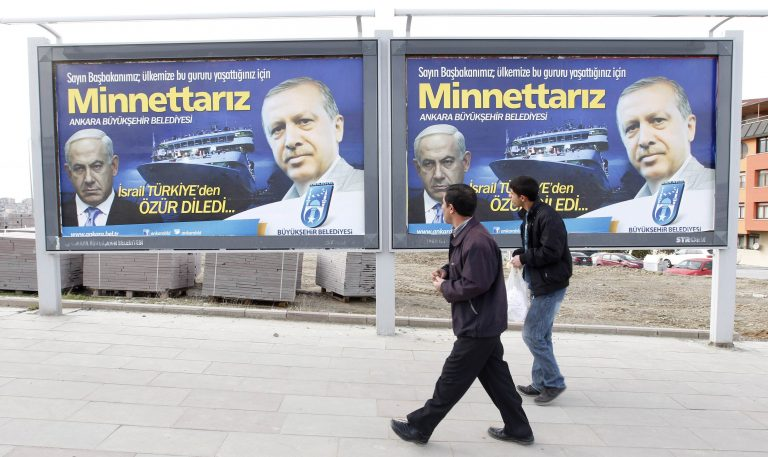 Ανοίγει ο δρόμος για τη συνεργασία Τουρκίας – Ισραήλ στη μεταφορά φυσικού αερίου στην παγκόσμια αγορά   Newsit.gr