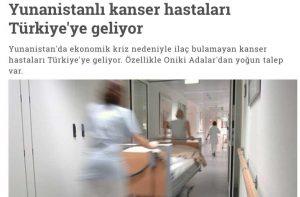 Άθλια τουρκική προπαγάνδα – Έλληνες καρκινοπαθείς στην Τουρκία για φάρμακα!
