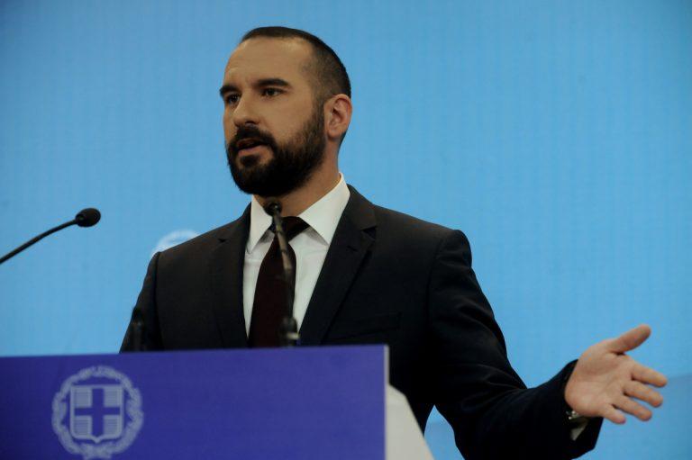 Τζανακόπουλος: «Το ΔΝΤ αναθεώρησε 33 φορές προς τα πάνω τις προβλέψεις»! [vid] | Newsit.gr