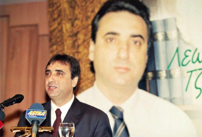 Αυτοκτόνησε ο πρώην υπουργός Εσωτερικών Λεωνίδας Τζανής – Το όνομα του ήταν μέσα στη λίστα με τους 36 πολιτικούς   Newsit.gr