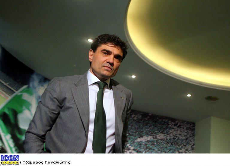 Συνάντηση Τζίγγερ-οπαδών | Newsit.gr