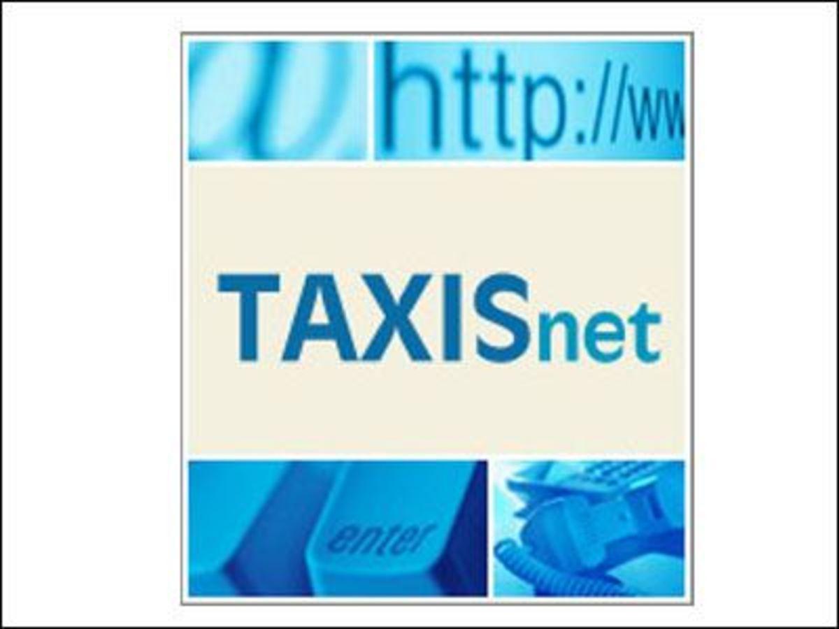 Ποιοί υποχρεούνται να υποβάλλουν ηλεκτρονικά τις φορολογικές τους δηλώσεις   Newsit.gr