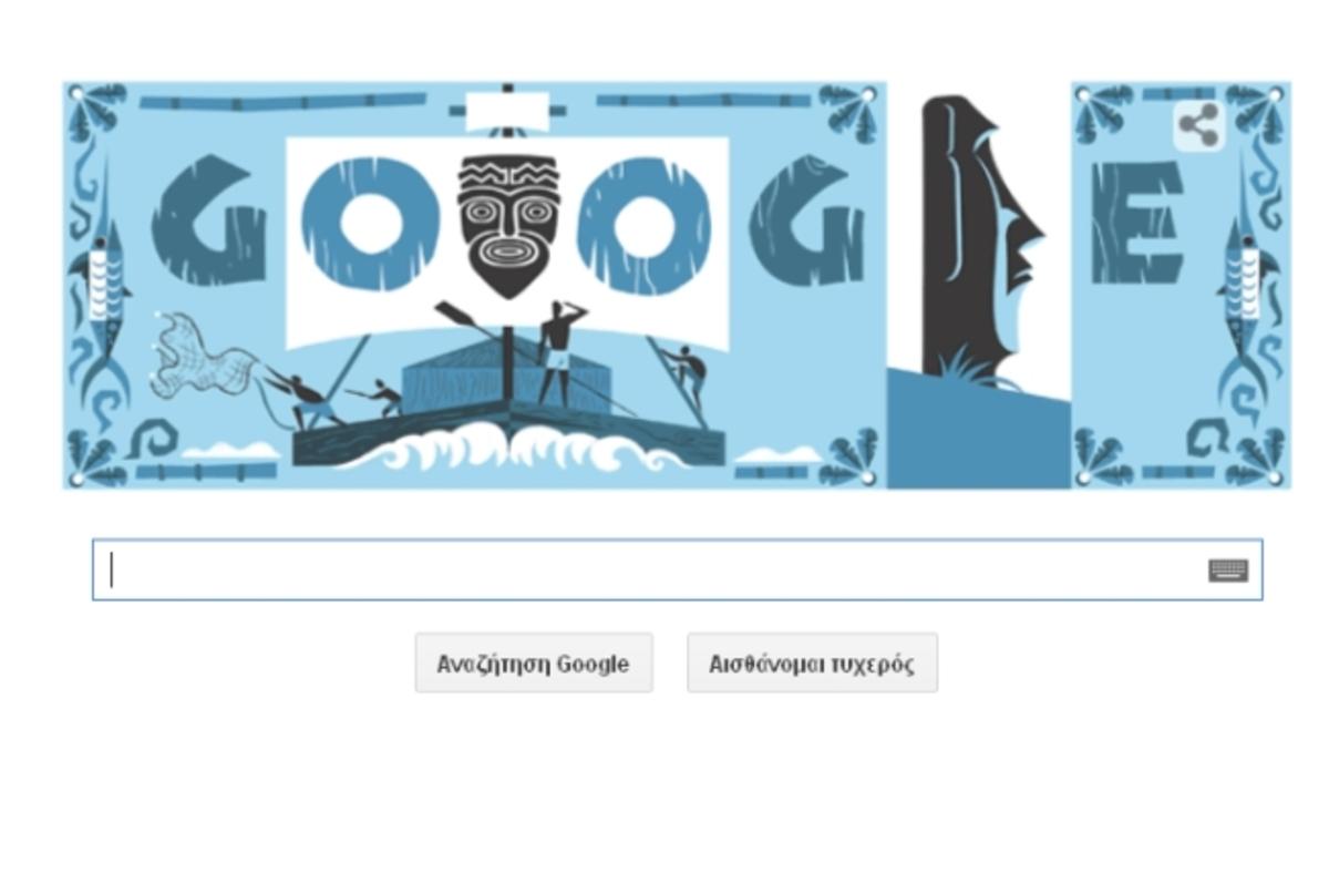 Θορ Χέιερνταλ: Η Google τιμά την 100ή επέτειο γέννησης του διάσημου εξερευνητή