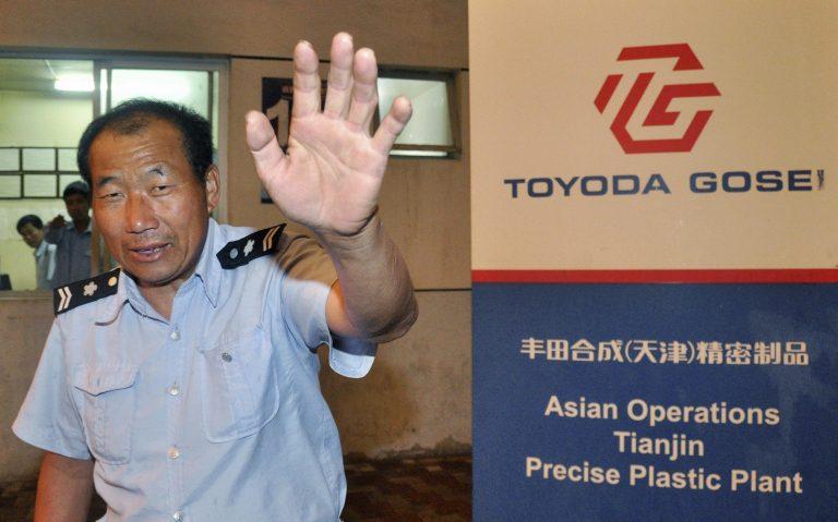 Εργατικός ξεσηκωμός στην Κίνα! | Newsit.gr