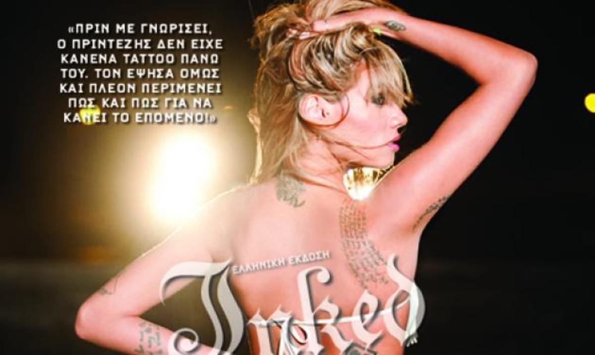 Β. Τσιάμη: Τα τατουάζ, το μόντελινγκ και ο Γ. Πρίντεζης! | Newsit.gr
