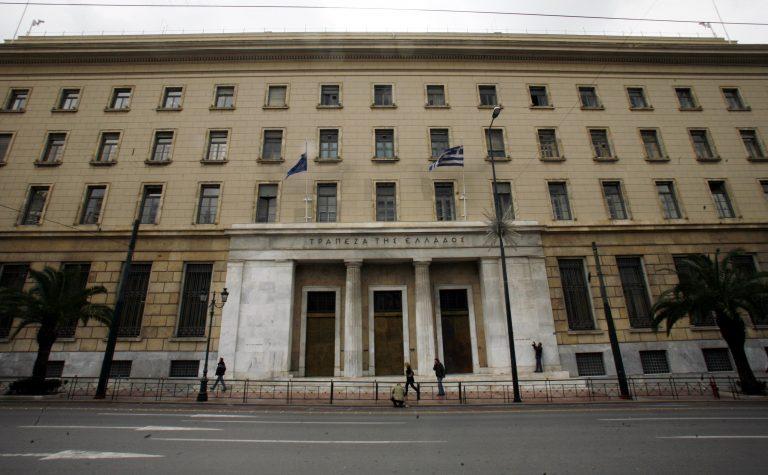 Πτώση στο ταξιδιωτικό ισοζύγιο τον Μάιο | Newsit.gr
