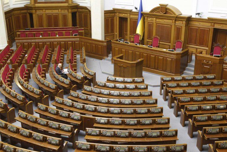 Ουκρανία: Κατέρρευσε ο κυβερνητικός συνασπισμός | Newsit.gr