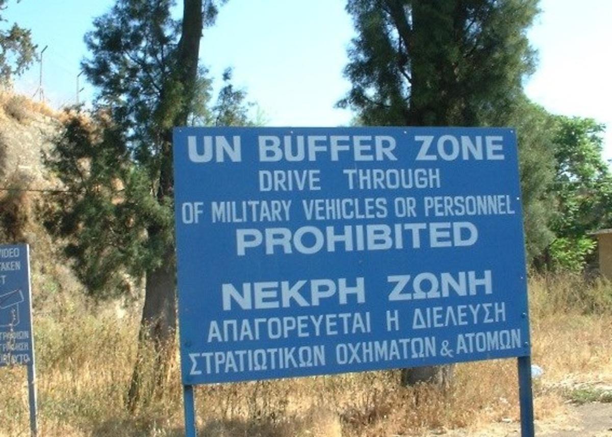 Πιέσεις για το Κυπριακό μέσω ΟΗΕ καταγγέλλει η Λευκωσία | Newsit.gr