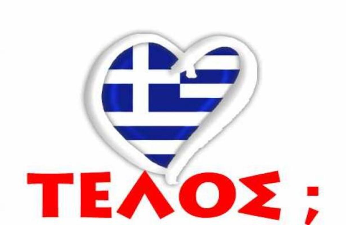 ΑΠΟΚΛΕΙΣΤΙΚΟ! Υπάρχει το ενδεχόμενο του χρόνου η Ελλάδα να μην πάει στη Eurovision! | Newsit.gr