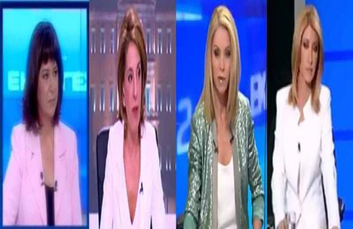 Τι φόρεσαν οι παρουσιάστριες τη βραδιά των Εκλογών! | Newsit.gr