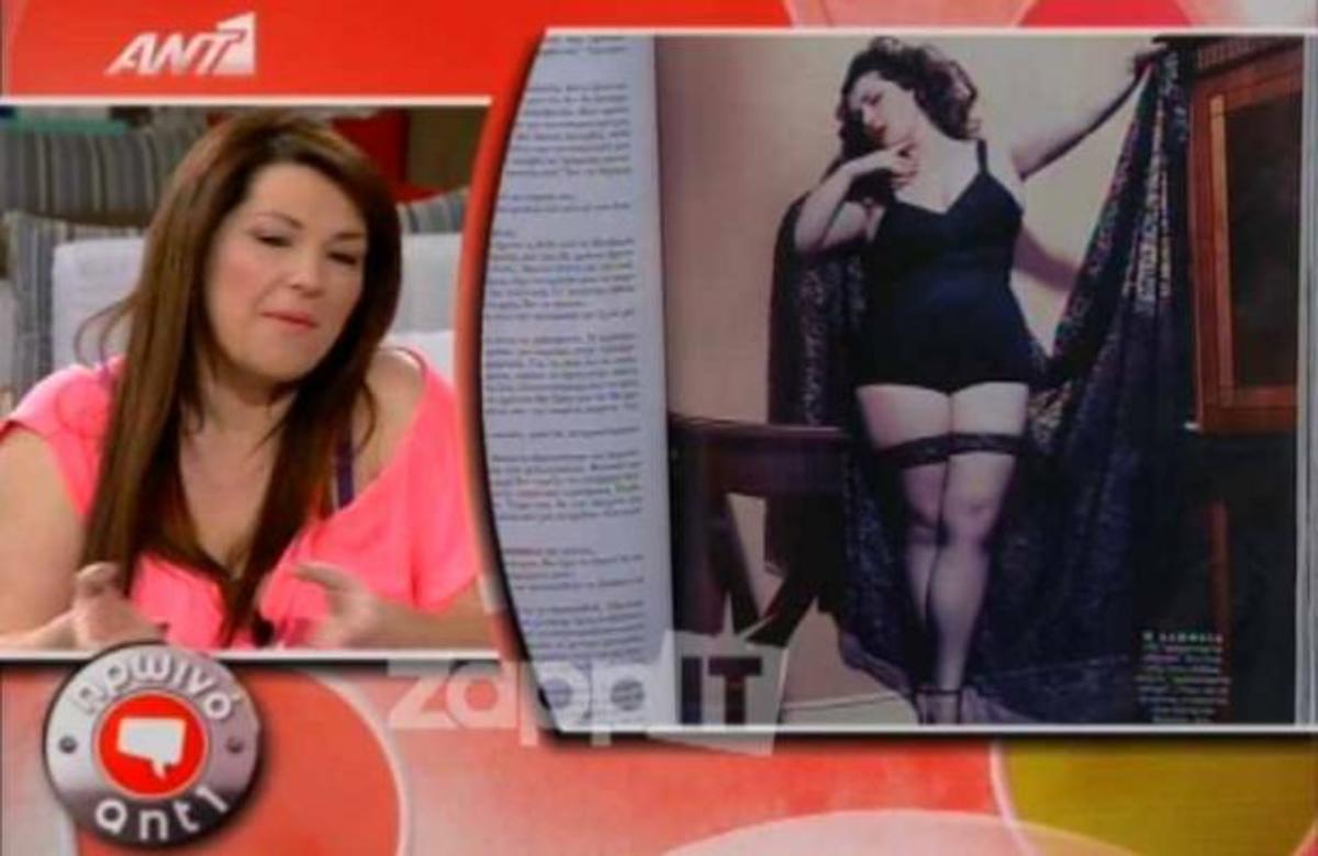 Η Κατερίνα Ζαρίφη απολογείται για τη σέξι φωτογράφιση της!   Newsit.gr