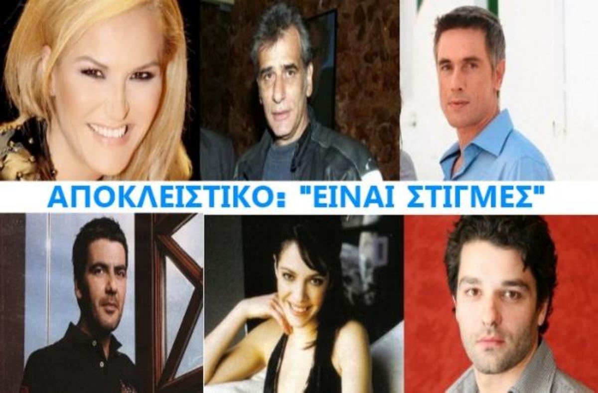 ΑΠΟΚΛΕΙΣΤΙΚΟ: 'Ολες οι λεπτομέρειες της νέας καθημερινής σειράς του ΑΝΤ1! | Newsit.gr