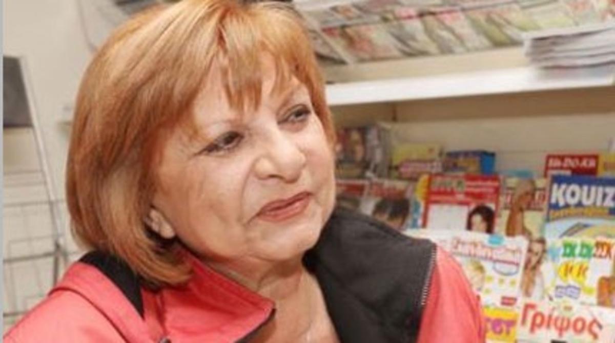Τζένη Βάνου: «άνοιξα ψιλικατζίδικο για να ζήσω»   Newsit.gr