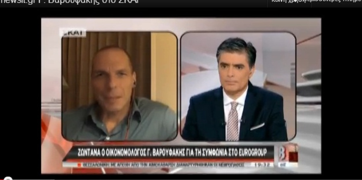 «Το μόνο σημαντικό είναι πως θα μας δώσουν τη δόση» | Newsit.gr