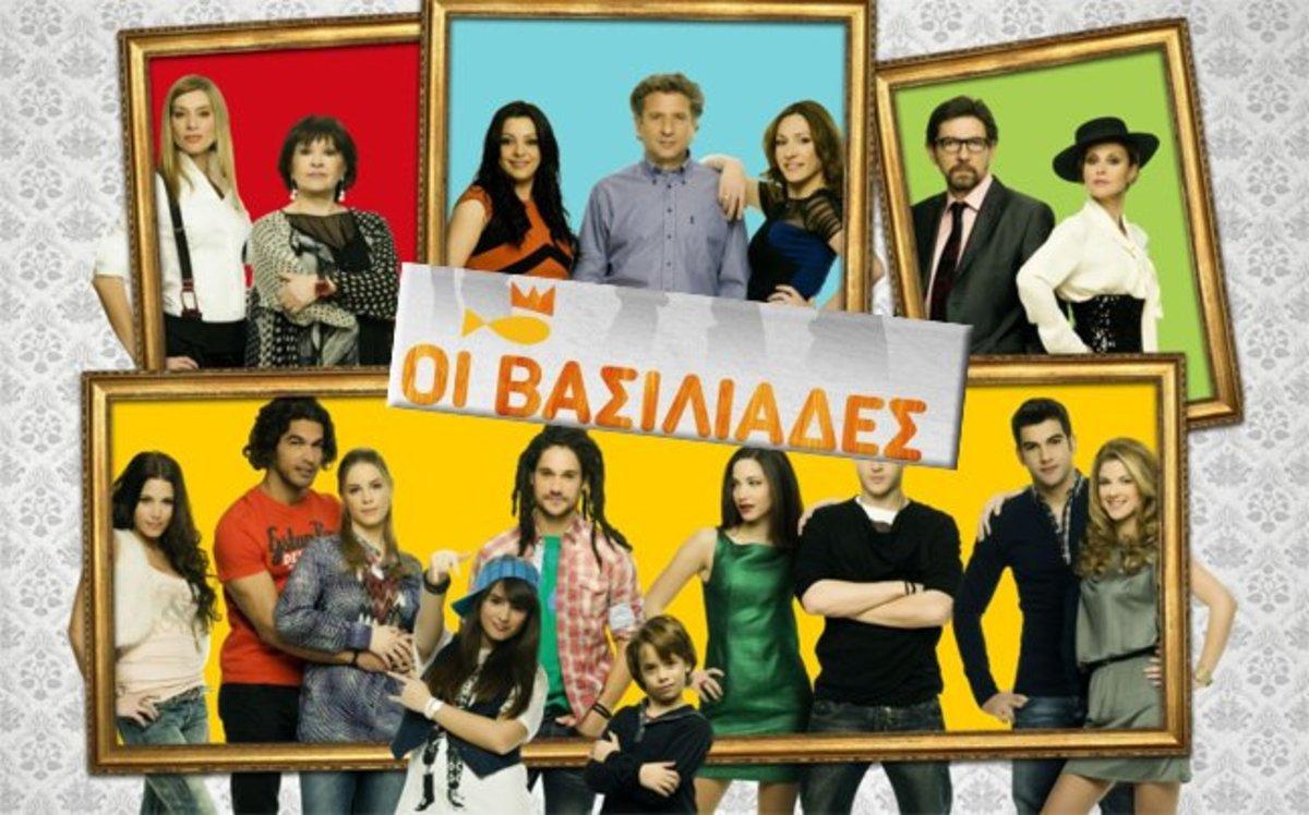 Κρίσιμες οι επόμενες ημέρες για τους «Βασιλιάδες» | Newsit.gr