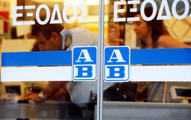 Κόρινθος: Οι ληστές άνοιξαν πυρ σε σούπερ μάρκετ! | Newsit.gr