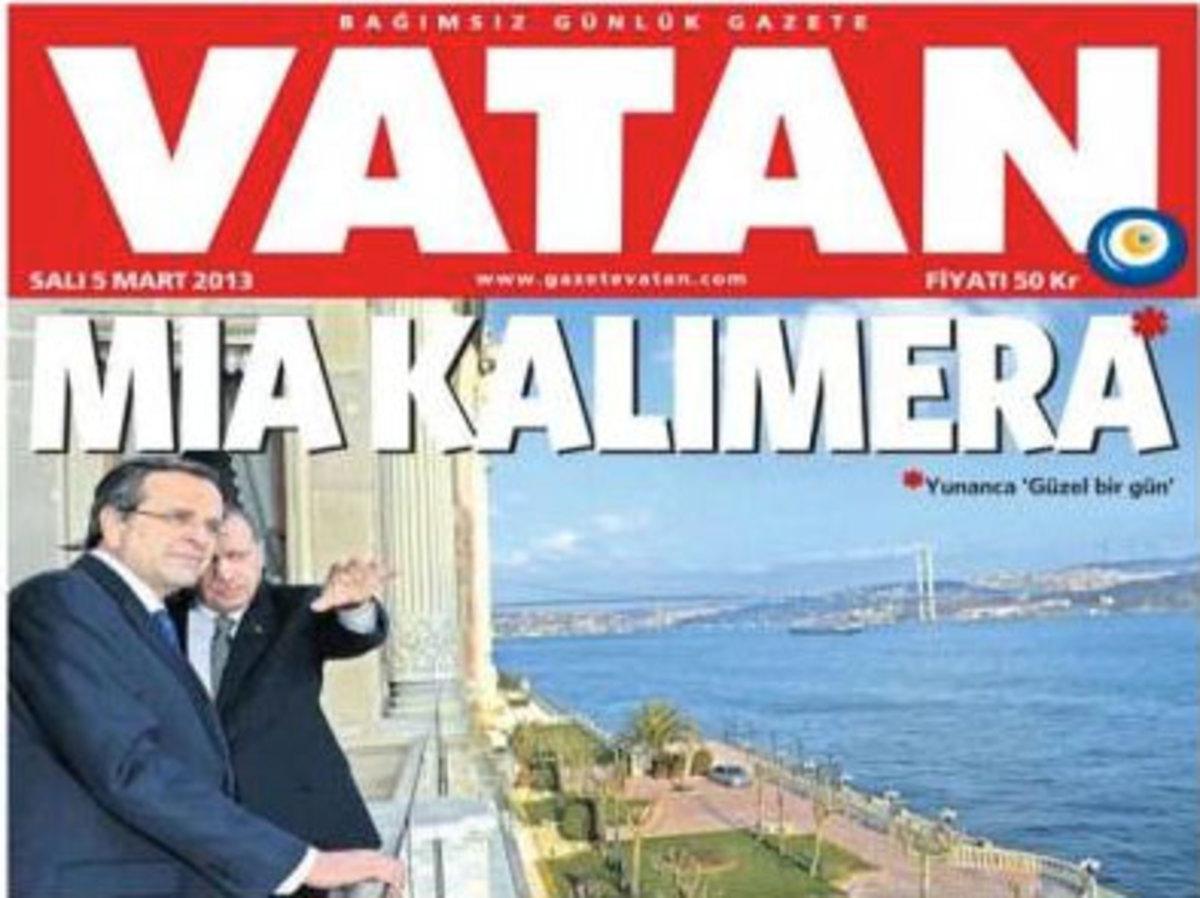 Tουρκικός Τύπος: «Mia kalimera» | Newsit.gr