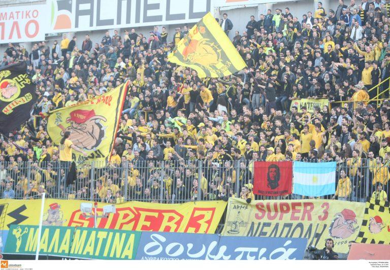 Βγήκαν τα εισιτήρια για το ματς της χρονιάς | Newsit.gr