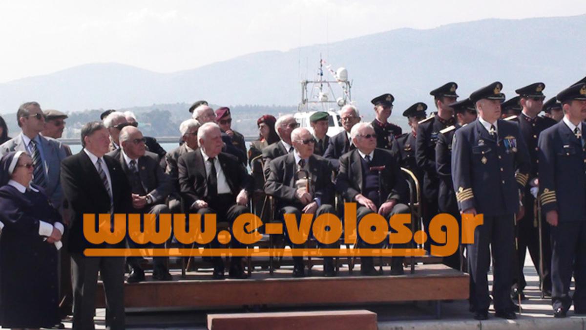Όπου «φύγει-φύγει» οι επίσημοι στο Βόλο… Video | Newsit.gr