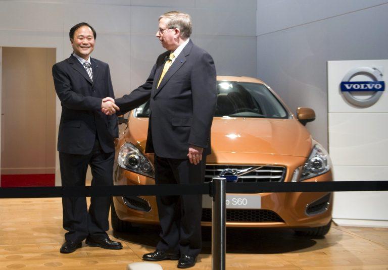 Πουλήθηκε η Volvo   Newsit.gr