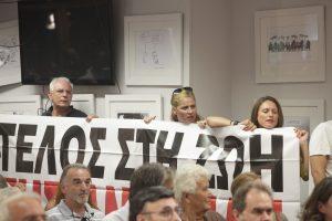 Κανάλι Βουλής: Η απάντηση της Αλεξίας Κουλούρη στην Ζωή Κωνσταντοπούλου