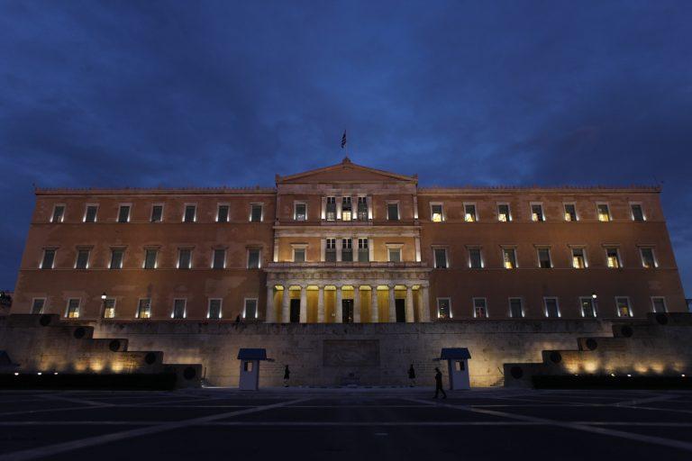 Μετακομίζει η Βουλή; | Newsit.gr