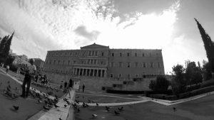 Bloomberg: Δώστε λύση στο ελληνικό χρέος – Η Ελλάδα δεν μπορεί να ευημερήσει στην Ευρωζώνη!