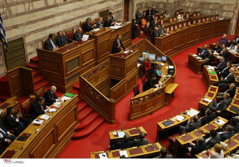 «Παγώστε τα χρέη της ΑΕΚ» | Newsit.gr