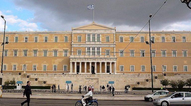 H επιστολή-σοκ της ΕΟΕ προς τη Βουλή! | Newsit.gr