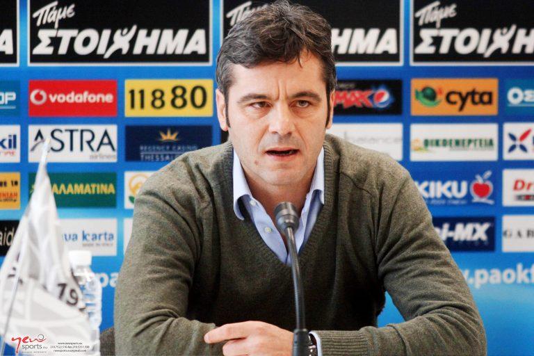 Βρύζας: Με τον Ερασιτέχνη η απόφαση για τους επενδυτές | Newsit.gr