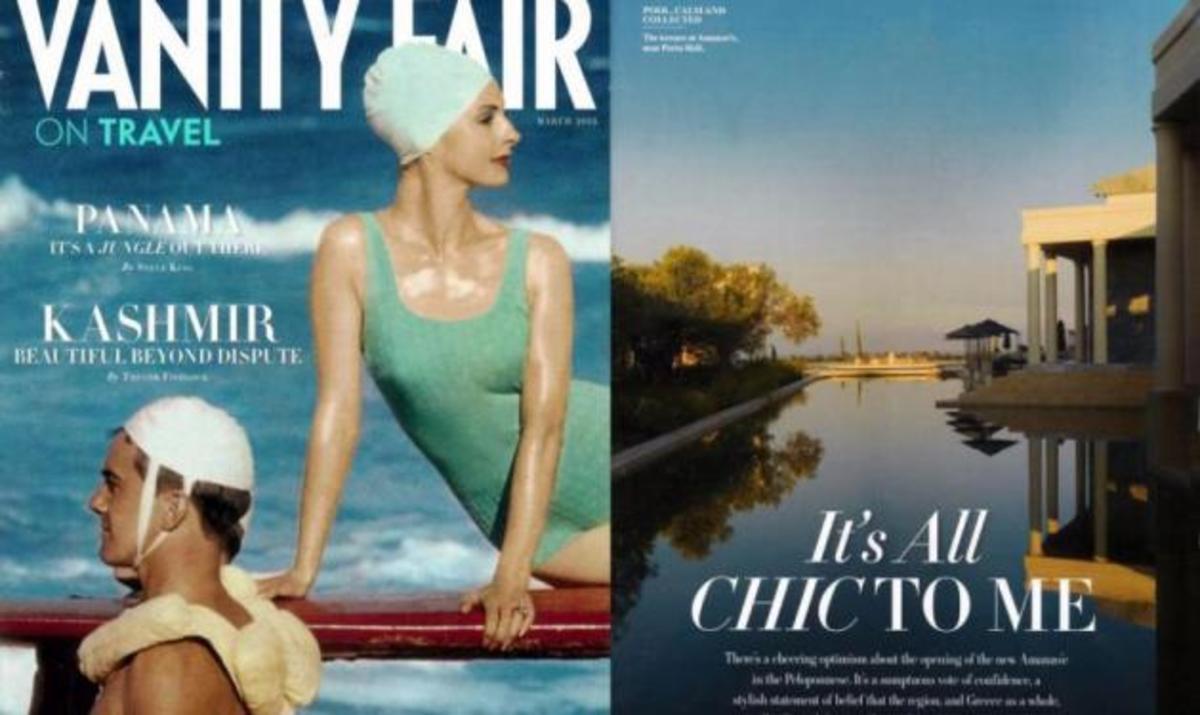 Το Vanity Fair, το διάσημο αμερικανικό περιοδικό δίνει ψήφο εμπιστοσύνης στην Ελλάδα!   Newsit.gr