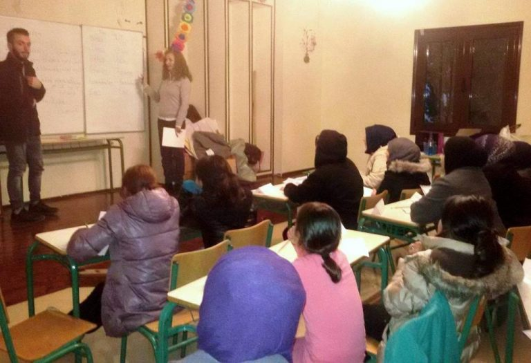 Μαθήματα ελληνικών κάνουν πρόσφυγες στη Βέροια | Newsit.gr