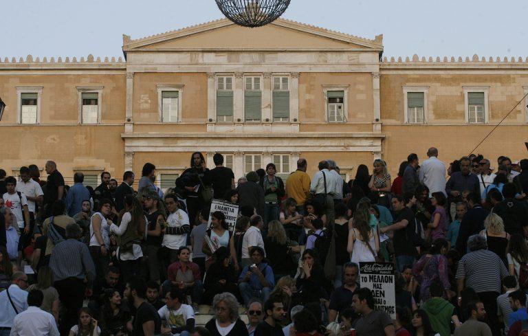 Ανοίγουν οι πόρτες της φυλακής και για υπουργούς | Newsit.gr