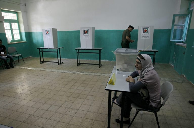 Εκλογές στη Δυτική Οχθη | Newsit.gr