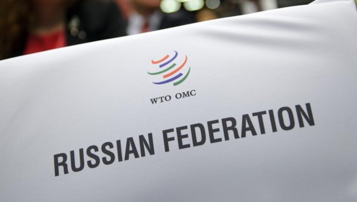 Η Κομισιόν καλωσόρισε τη Ρωσία στον ΠΟΕ | Newsit.gr