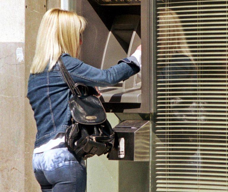 Πάτρα: Ανάληψη χρημάτων… γιοκ, λόγω Μέρκελ – Δείτε φωτό!   Newsit.gr
